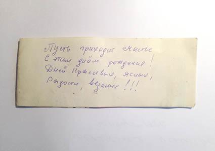 Dedushka150x10521