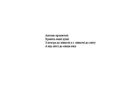 Dedushka150x10534