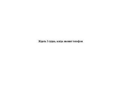 Dedushka150x10538